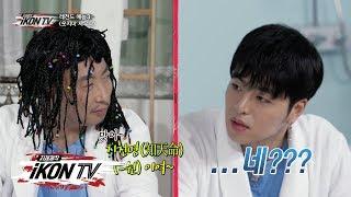 iKON - '자체제작 iKON TV' EP.10-5