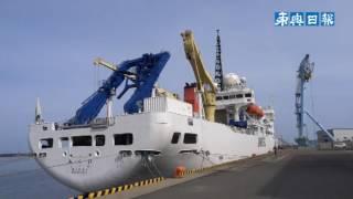 下北海洋観測所 - JapaneseClass...