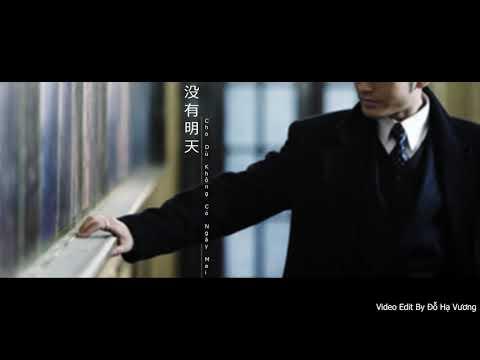 [Remake Clip]  没有明天 - Cho Dù Không Có Ngày Mai - Huỳnh Hiểu Minh Ft. Tôn Lệ