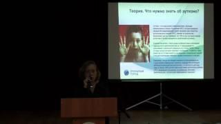 видео Реферат: Значение гимнастики в физическом воспитании