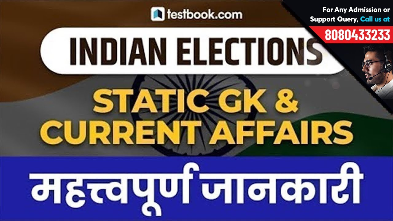 Static GK Questions on Indian Elections | Current Affairs April 2019 | Election 2019 Special
