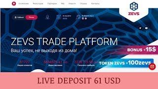 ZEVS TRADE INVESTMENTS PLATFORM отзывы 2019, mmgp, обзор, Live Deposit 61 USD!