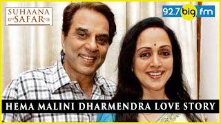 Hema Malini Dharmendra Love Story | Suhaana Safar