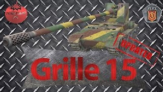 Grille 15 Updated WoT Blitz