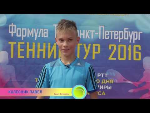 РТТ ТВД. Великий Новгород Теннис Тур 2016! 24.07.16