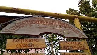Крым, Коктебель, приколы Коктебеля