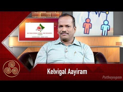Does Sugar Cause Heart Disease? | Diabetes and Heart Disease | Kelvigal Aayiram | 09/02/2019