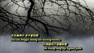 愛與哀愁 - Ai Yu Ai Chou