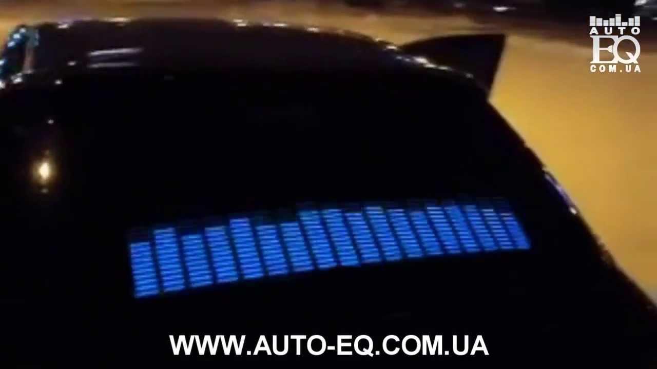 Видео с эквалайзерами на машине МНЕ