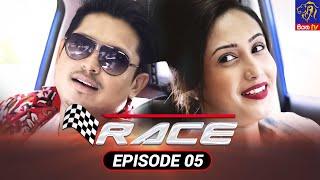 Race - රේස්   Episode 05   06 - 08 - 2021   Siyatha TV Thumbnail