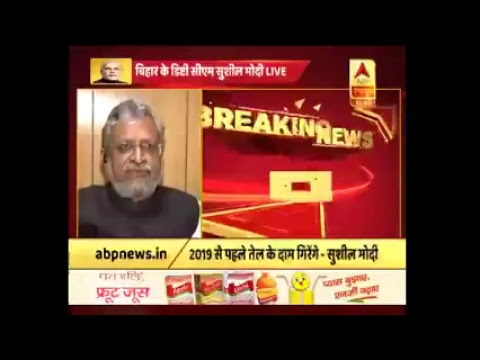 ABP News Is LIVE |Karnataka Vidhan SabhaAssembly Floor Test Today