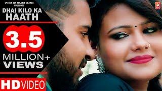 Dhai Kilo Ka Haath | Ajay Hooda, Sanjay Verma, Sonam Tiwari, Annu Kadiyan | New Haryanvi Songs 2016