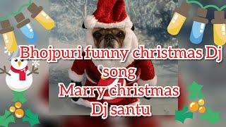 Jingle bellwa 🔔  jingle bellwa 🔔 jingle bellwa baje la... Funny christmas song 🎅