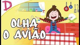OLHA O AVIÃO - CLIPE MÚSICA OFICIAL - O MUNDO DA DUDA