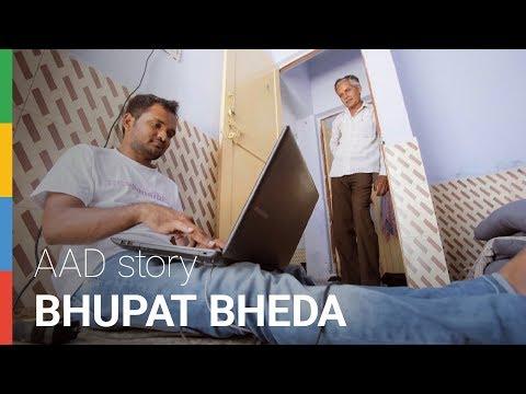 Bhupat's Journey - Google AAD Certification