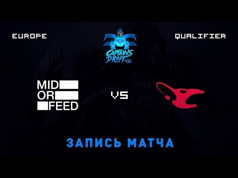 Mid Or Feed vs Mousesports, Capitans Draft 4.0, game 1 [Mila, Mortalles]