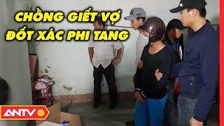 An ninh ngày mới hôm nay | Tin tức 24h Việt Nam | Tin nóng mới nhất ngày  13/05/2019  | ANTV