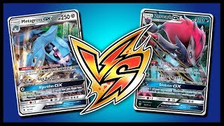 Metagross GX /Ultra Necrozma GX vs Zoroark GX / Garbodor - Pokemon TCG Online Gameplay