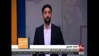 اكسترا تايم | إسلام الشاطر: مفاجأة من العيار الثقيل في الأهلي خلال 10 أيام