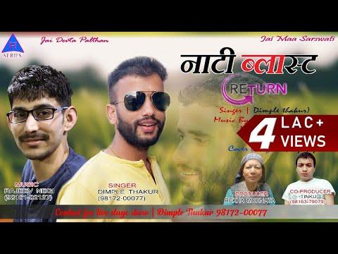 Natti Blast Return   DJ Non Stop   Latest Pahari Song 2018   Dimple Thakur   Music HunterZ