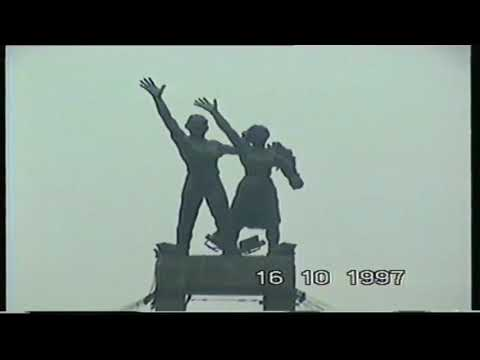 Suasana Jalanan Jakarta Tahun 1997