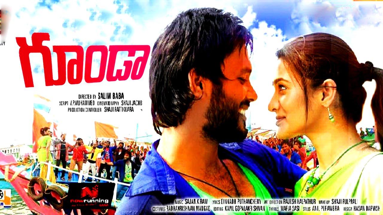 Telugu Full Length Movies Youtube