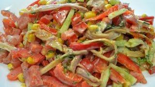 Вкусный салат с копченой курицей, очень простой рецепт./Salad with smoked chicken.