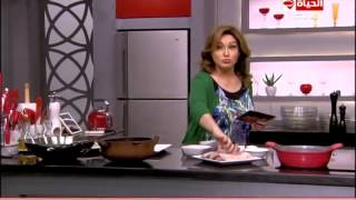 برنامج المطبخ - الشيف آيه حسني - أكلات عيد الأضحى - حلقة الثلاثاء 30-9-2014 - Al-matbkh