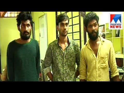 Youth held with hashish oil in Goa | Manorama News