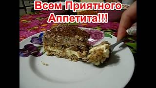 'Киевский#торт' очень простой рецепт очень вкусного торта!🍰🎂