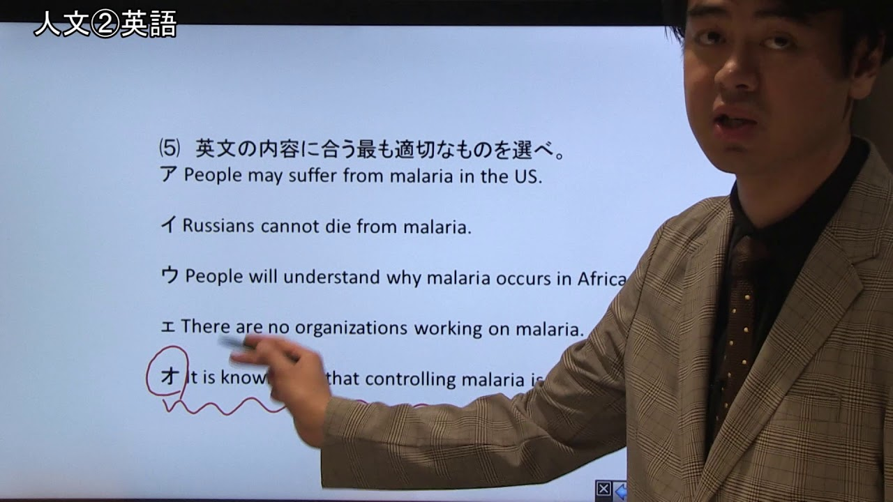 一般教養パワーアップノート 講義動画【第2回】 英語