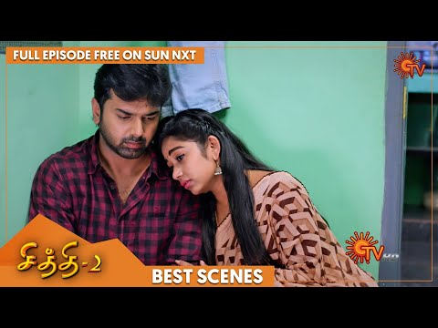 Chithi 2 - Best Scenes | Full EP free on SUN NXT | 16 Sep 2021 | Sun TV | Tamil Serial