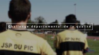 Challenge départemental de la qualité 2019 | Sapeur Pompier de l'Hérault (SDIS 34)
