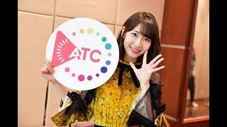 2017.01.24 ATC Taiwan x 柏木由紀 上海專訪 ATC Cover