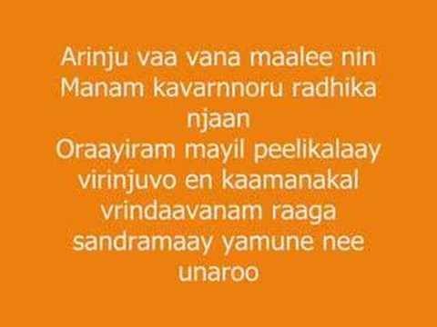 Kolakuzhal Karaoke- NIVEDYAM