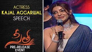 Actress Kajal Aggarwal Speech @ Sita Pre Release Event | Teja | Sai Srinivas Bellamkonda