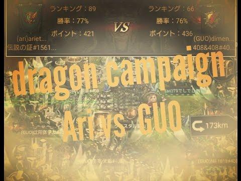 [clash of kings]Japanese strong alliance DC rank80 ari vs DC rank66 GUO
