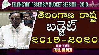 CM KCR Full Speech on Telangana Budget 2019-2020 at Assembly | Political Qube