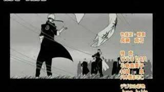 Naruto Shippuuden Ending 2
