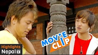 आइटम भन्छस् ! भाउजु हो तेरो | New Nepali Movie LUV SAB Scene | Samyam Puri, Salon Basnet