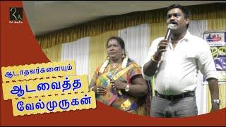 வேல்முருகனின் கிராமிய இசை விருந்து | Velmurugan Chinna Ponnu Village Folk Songs | RA Media
