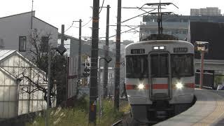 JR御殿場線 2620M大岡発-下土狩方面JR Gotemba Line 2620M Leaving Ōoka for Shimotogari Dec/2020