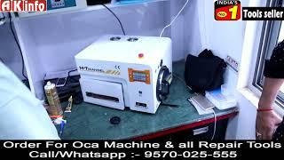 Free Oca training and full tutorial