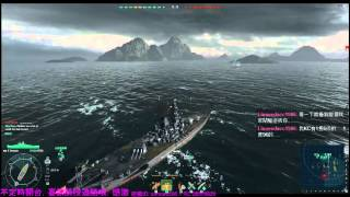 戰艦世界cbt 大和 製作紀念以及處女戰紀念