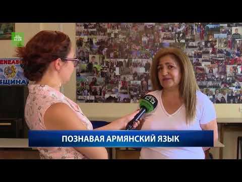 Открытие Армянской воскресной школы в Кишиневе