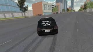 Drift Online - Insane Drifting Game#3