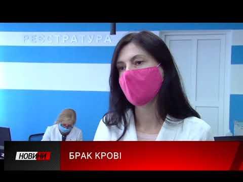 Третя Студія: В Україні - з