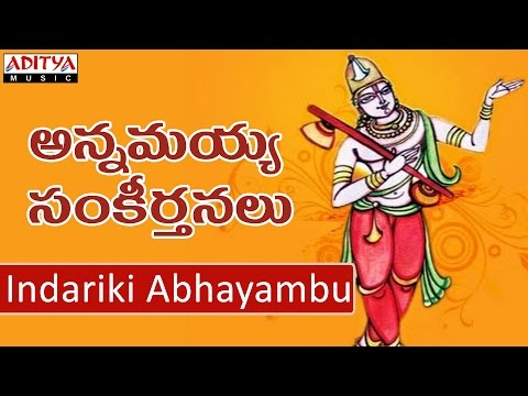 Annamayya Sankeerthanalu Telugu - Indariki Abhayambu