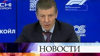 Стартовала продажа билетов на российский этап гонки «Формула-1».