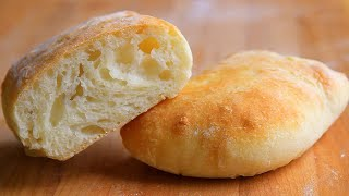 Cost under $2! Tнe easiest way to make ciabatta bread cheaply!